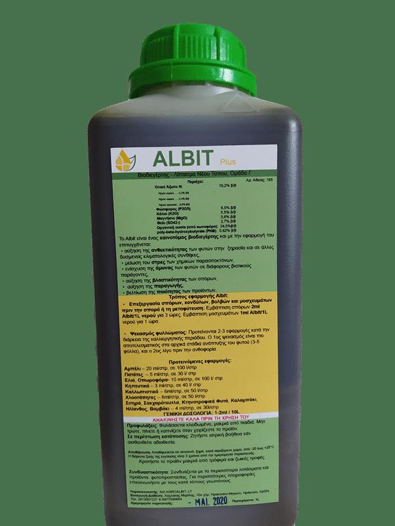 μπουκάλι 1 λίτρου - Albit plus